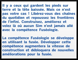 5 sims 4 competence fuseologie description