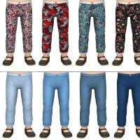 Pantalon mixte pour bambin