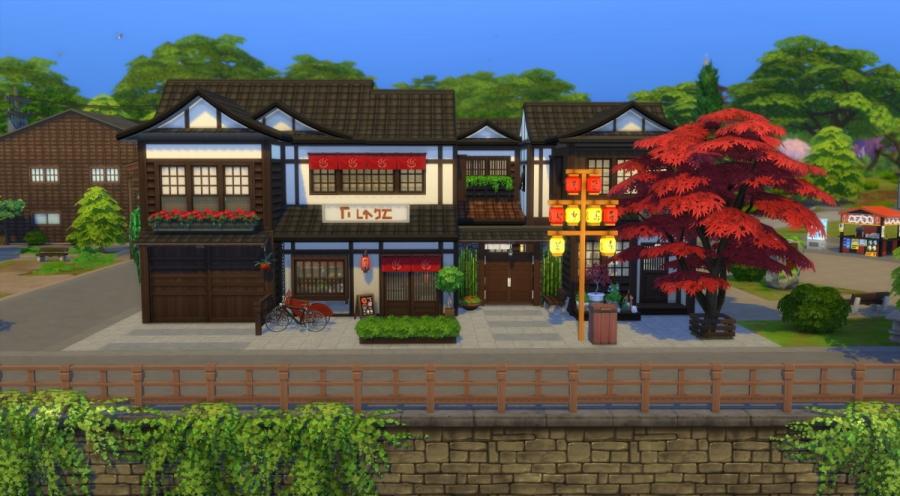 Kyoto - façade avant